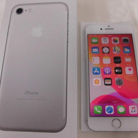iphone7買取ました。サムネイル