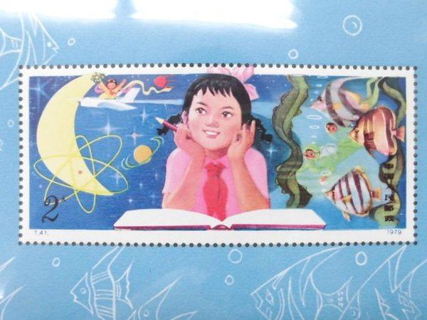 中国切手T41小型シートサムネイル