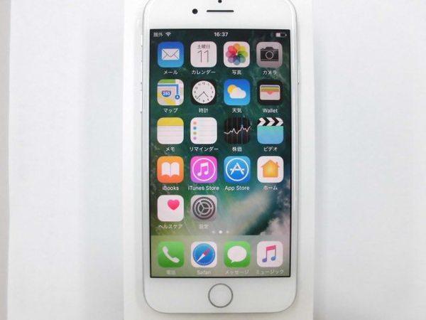 携帯 iPhone7 SIMフリーを買取しました。サムネイル