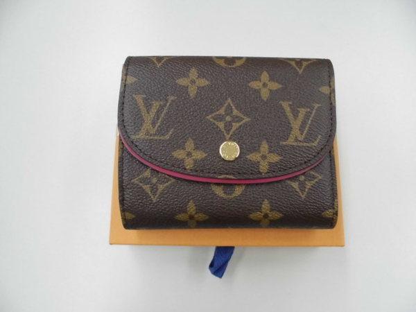 ルイヴィトン LV 財布を買取しました。サムネイル