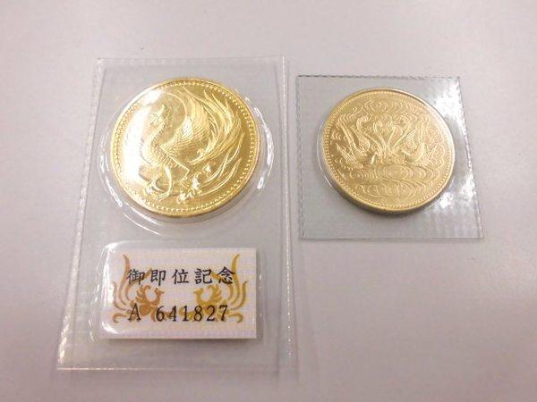 純金・K24 天皇陛下金貨10万円を買取しました。サムネイル