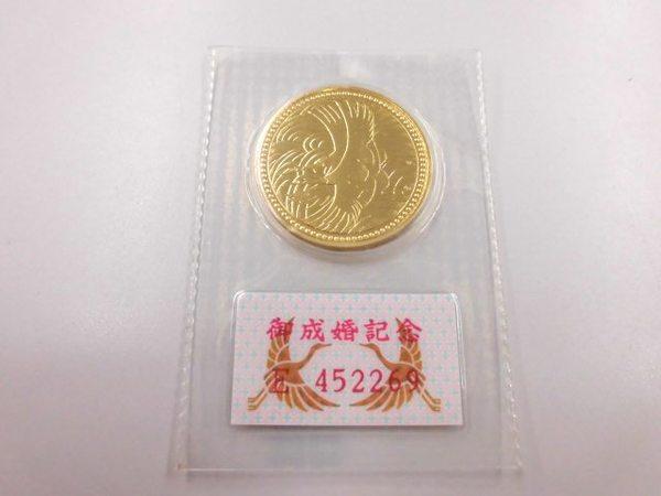 皇太子殿下御成婚記念5万円金貨を買取しました。サムネイル