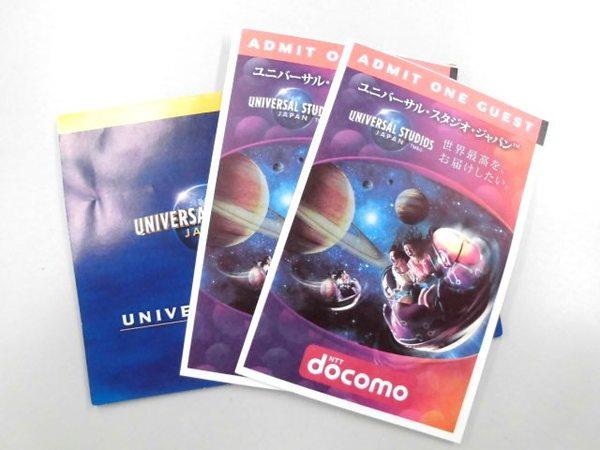 USJ ユニーバーサルスタジオジャパン チケット買取しました。サムネイル