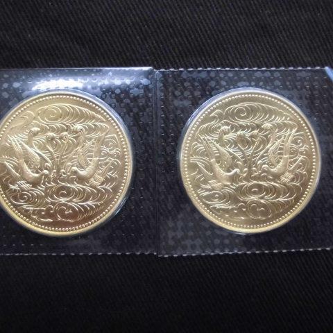 昭和天皇御在位60年記念 10万円金貨 お買取り致しました。サムネイル